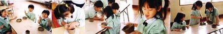 幼稚園での体験